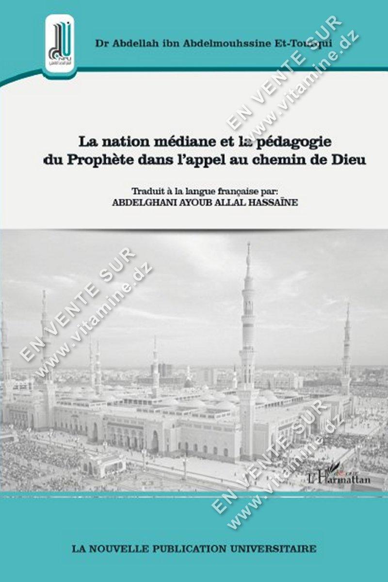 Abdellah ibn Abdelmouhssine Et-Tourqui - La nation médiane et la pédagogie du Prophète dans l'appel au chemin de Dieu