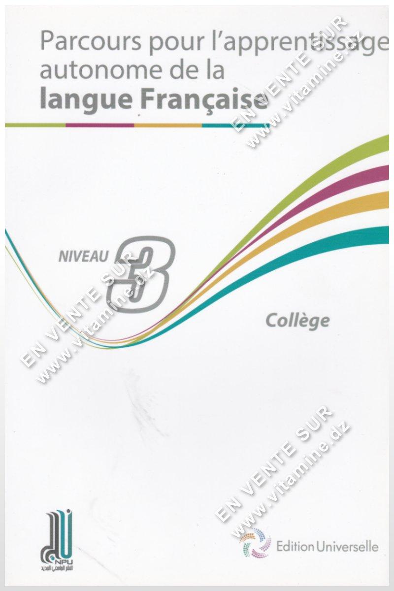 Tahar Mathlouthi - Parcours pour l'apprentissage autonome de la langue française