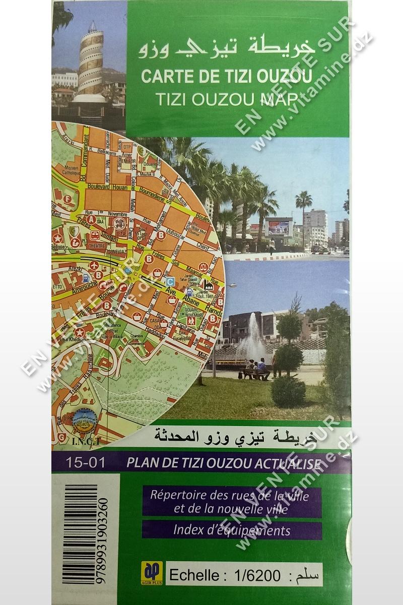 Carte de Tizi Ouzou (Plan de Tizi Ouzou actualisé)